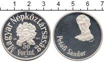 Изображение Монеты Венгрия 50 форинтов 1973 Серебро Proof