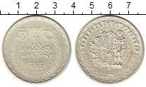 Изображение Монеты Египет 5 фунтов 1988 Серебро UNC- Олимпийские игры в С