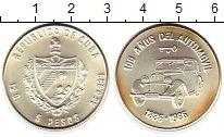 Изображение Монеты Куба 5 песо 1986 Серебро UNC- 100  лет  автомобилю