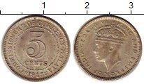 Изображение Монеты Малайя 5 центов 1945 Серебро XF+ Георг VI