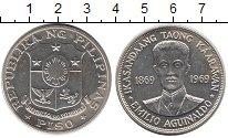 Изображение Монеты Филиппины 1 песо 1969 Серебро UNC 100-летие Эмилио Аги
