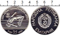 Изображение Монеты Болгария 25 лев 1988 Серебро Proof-