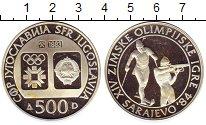 Изображение Монеты Югославия 500 динар 1983 Серебро Proof-