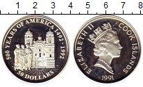 Изображение Монеты Острова Кука 50 долларов 1991 Серебро Proof-