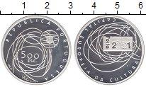 Изображение Монеты Португалия 500 эскудо 2001 Серебро Proof