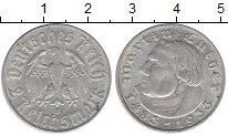 Изображение Монеты Третий Рейх 2 марки 1933 Серебро XF Мартин Лютер J