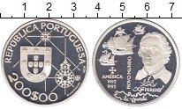 Изображение Монеты Португалия 200 эскудо 1992 Серебро Proof- 500  лет  открытия