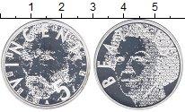 Изображение Монеты Нидерланды 5 евро 2003 Серебро Proof-