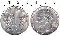 Изображение Монеты Югославия 200 динар 1977 Серебро XF