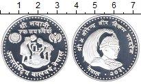 Изображение Монеты Непал 100 рупий 1974 Серебро Proof-