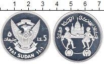 Изображение Монеты Судан 5 фунтов 1981 Серебро Proof- Международный  Год