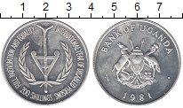 Изображение Монеты Уганда 200 шиллингов 1981 Серебро UNC-