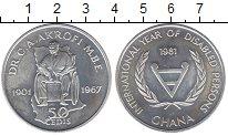 Изображение Монеты Гана 50 седи 1981 Серебро UNC-