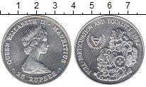 Изображение Монеты Маврикий 25 рупий 1982 Серебро UNC-