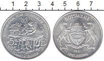 Изображение Монеты Ботсвана 5 пул 1981 Серебро UNC-