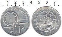 Изображение Монеты Мальта 5 фунтов 1983 Серебро UNC- Архитектура.