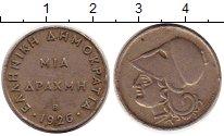 Изображение Монеты Греция 1 драхма 1930 Медно-никель XF В (Выпуск 1930 г.)