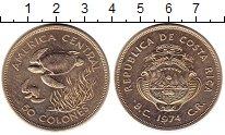 Изображение Монеты Коста-Рика 50 колон 1974 Серебро UNC-