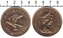Изображение Монеты Маврикий 50 рупий 1975 Серебро UNC-