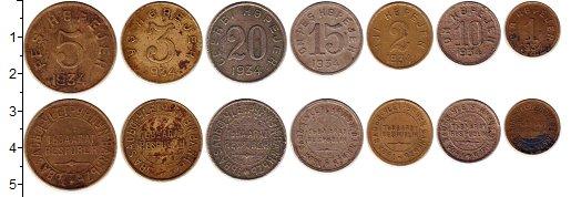 Изображение Наборы монет Тува Набор 1934 года 1934