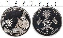 Изображение Монеты Мальдивы 250 руфий 1990 Серебро Proof- Парусное судно