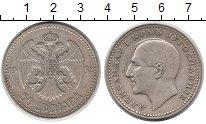 Изображение Монеты Югославия 20 динар 1932 Серебро XF
