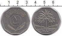 Изображение Монеты Ирак 1 динар 1981 Медно-никель XF+ Пальмы