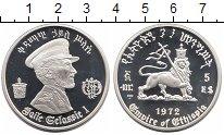 Изображение Монеты Эфиопия 5 долларов 1972 Серебро Proof Хайле  Селассие I