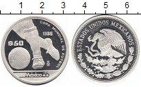 Изображение Монеты Мексика 50 песо 1986 Серебро Proof