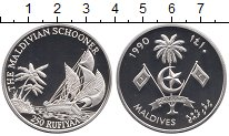 Изображение Монеты Мальдивы 250 руфий 1990 Серебро Proof Мальдивский  шторм