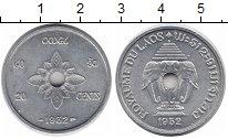 Изображение Монеты Лаос 20 центов 1952 Алюминий XF Королевство