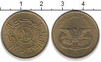 Изображение Монеты Йемен 10 филс 1974 Латунь UNC-
