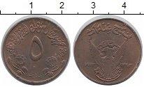 Изображение Монеты Судан 5 миллим 1973 Бронза XF