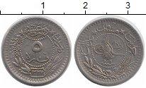 Изображение Монеты Турция 5 пар 1912 Медно-никель XF