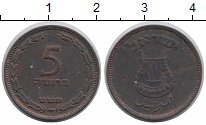 Изображение Монеты Израиль 5 прут 1949 Бронза XF