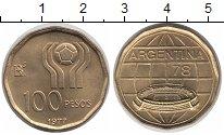 Изображение Монеты Аргентина 100 песо 1977 Латунь UNC- Чемпионат мира по фу