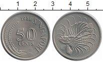 Изображение Монеты Сингапур 50 центов 1980 Медно-никель UNC- рыбка