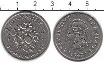 Изображение Мелочь Франция Полинезия 20 франков 0 Медно-никель XF