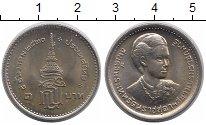 Изображение Монеты Таиланд 1 бат 1977 Медно-никель UNC- Принцесса Сириндхорн