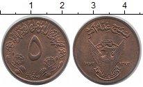 Изображение Монеты Судан 5 миллим 1972 Бронза UNC-