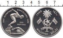 Изображение Монеты Мальдивы 250 руфий 1990 Серебро Proof Олимпиада 92.  Плава