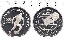 Изображение Монеты Турция 500 лир 1982 Серебро Proof