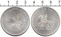 Изображение Монеты Турция 50 лир 1972 Серебро UNC