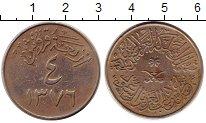 Изображение Монеты Саудовская Аравия 4 гирша 1956 Медно-никель XF