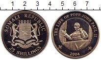 Изображение Монеты Сомали 25 шиллингов 2004 Медно-никель Proof- Понтифик  Иоанн  Пав