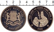 Изображение Монеты Сомали 25 шиллингов 2004 Медно-никель Proof Понтифик  Иоанн  Пав