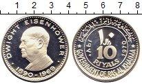 Изображение Монеты Ра Ал-Хейма 10 риалов 1970 Серебро Proof