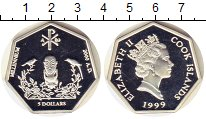 Изображение Монеты Острова Кука 5 долларов 1999 Серебро Proof Елизавета II.  Милле