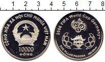 Изображение Монеты Вьетнам 10.000 донг 2006 Серебро Proof Чемпионат  мира  по