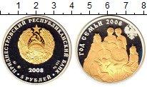 Изображение Монеты Приднестровье 5 рублей 2008 Серебро Proof Позолота.  Год  Семь